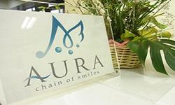 合同会社 AURA 訪問看護ステーションアウラ・求人番号443423